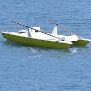 rowing-catamaran