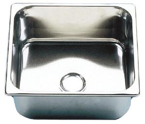 boat-sink