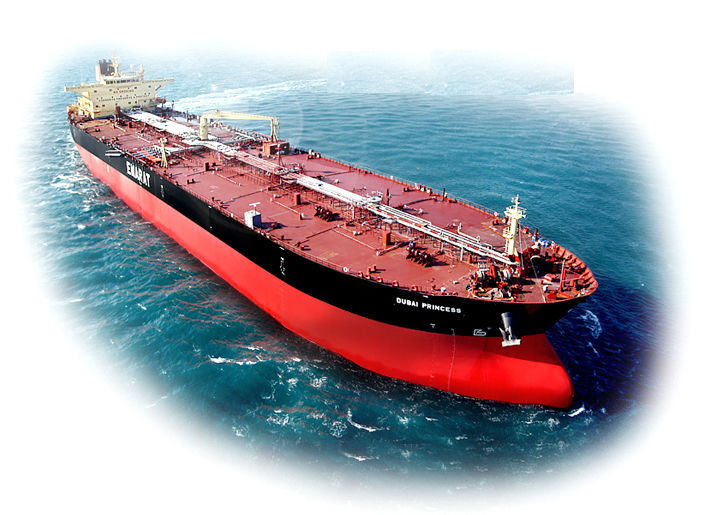 Oil tanker cargo ship / VLCC - HANJIN HEAVY INDUSTRIES AND CONSTRUCTION