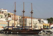 Motorsailer sailing super-yacht / cruising / classic / open transom