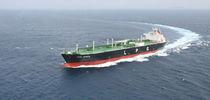 LPG carrier cargo ship
