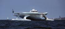 Power catamaran luxury super-yacht / cruising / wheelhouse / carbon