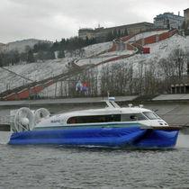 Commercial hovercraft / passenger / cargo