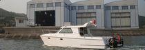 Catamaran express cruiser / inboard / sport-fishing / aluminum