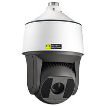 CCTV video camera / HD / IR / 3D