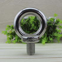 Sailboat threaded eye bolt