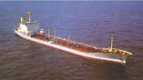cargo ship : chemical tanker (shipyard) NB287 - 23.079 DWT Shipyard DeHoop