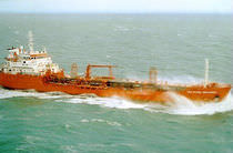 cargo ship : chemical tanker (shipyard) MULTITANK BRITANNIA Estaleiros Navais de Viana do Castelo