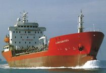 cargo ship : chemical tanker (shipyard) 9000 DWT Keppel Shipyard