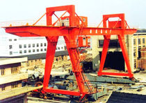 container stacking crane 60T Nanjing Port Machinery