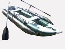 inflatable kayak : fishing kayak (2 person) TADPOLE II Star Inflatables