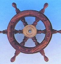 motor-boat wooden steering wheel  BAS