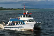 passenger ferry : catamaran (shipyard) RATHLIN EXPRESS Arklow