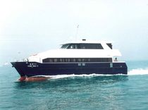 passenger ferry : catamaran (shipyard) 18-20M FERRY Cheoy Lee