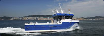 power catamaran : multi-purpose work-boat  aurora (dalian) yachts co ltd