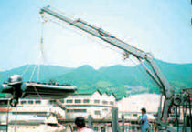 ship deck crane : boom crane  Mitsui Engineering &amp; Shipbuilding