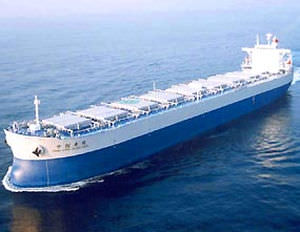 Bulk carrier cargo ships - All boating and marine industry ...
