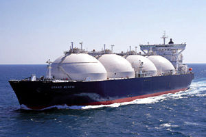 LNG carrier cargo ship Grand Mereya Mitsui Engineering & Shipbuilding