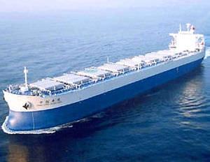 bulk carrier cargo ship / Panamax