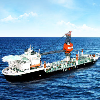 FDS offshore support vessel