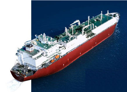 LNG carrier cargo ship SAMSUNG HEAVY INDUSTRIES