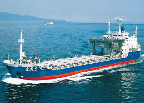 nuclear waste carrier special vessel