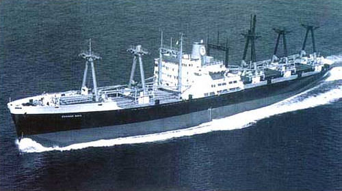 Bulk carrier cargo ship / Handysize C-3 / C-4 DRY General Dynamics NASSCO