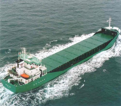 Mini-bulker freighter mv Arklow Rose Barkmeijer Stroobos BV
