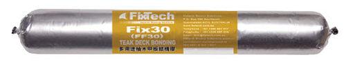 polyurethane adhesive / multi-use / vibration-resistant