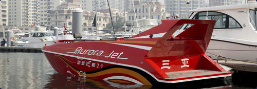 sightseeing boat / inboard waterjet / aluminum