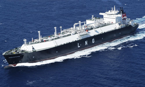 cargo ship : LNG carrier (shipyard) STX SHIPBUILDING