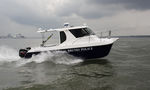 catamaran patrol boat / outboard