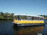 Sightseeing boat (catamaran) BUS 36 36' 6