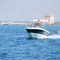outboard center console boat / 6-person max.