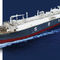 LNG carrier cargo ship SRV SAMSUNG HEAVY INDUSTRIES