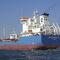 chemical tanker cargo ship / coastal
