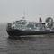 Commercial hovercraft / passenger A20 Shipbuilding company AEROHOD