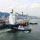 container ship cargo ship