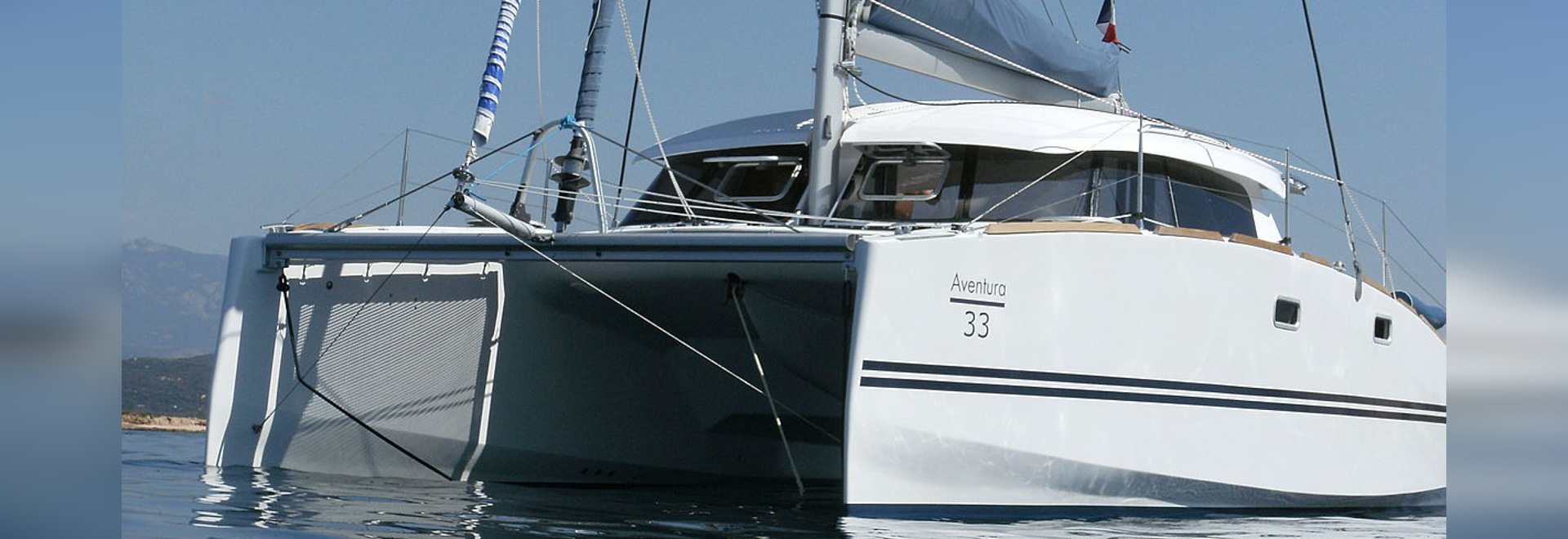 The Aventura 33 Evo2 world first in the multihull boat show