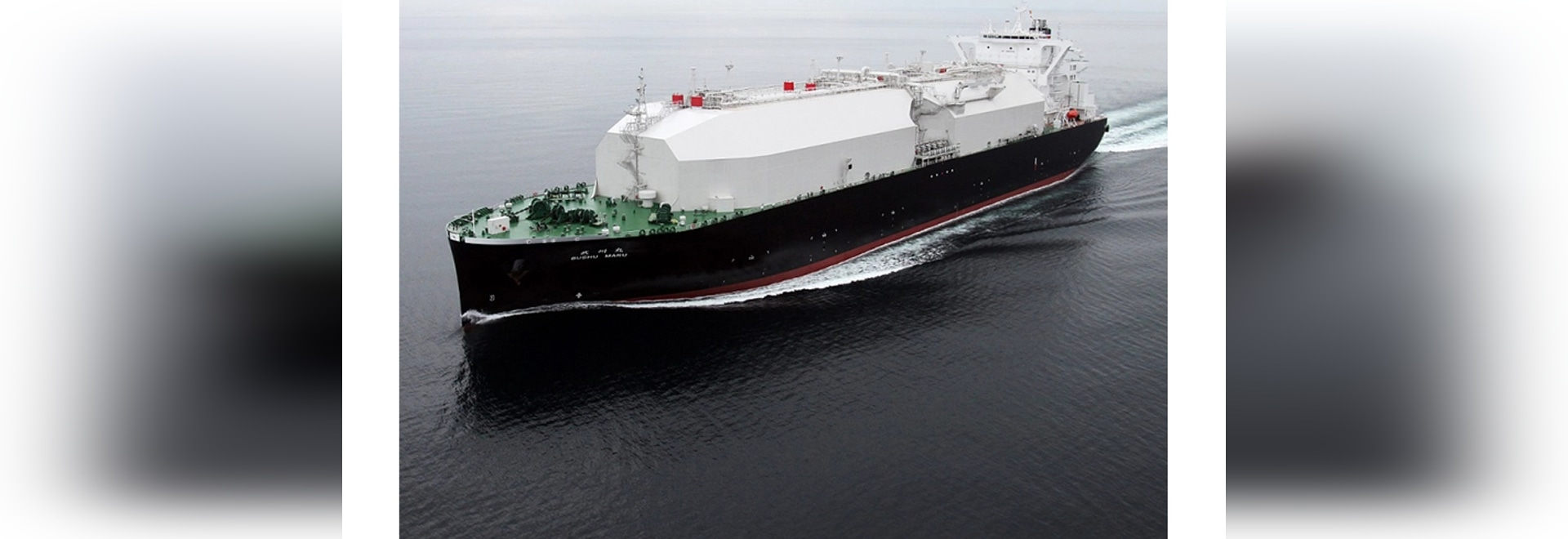 Beneath streamlined casing, Bushu Maru features apple-shaped LNG cargo tanks