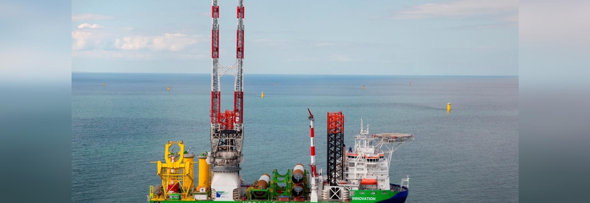Nordsee offshore meg i gmbh