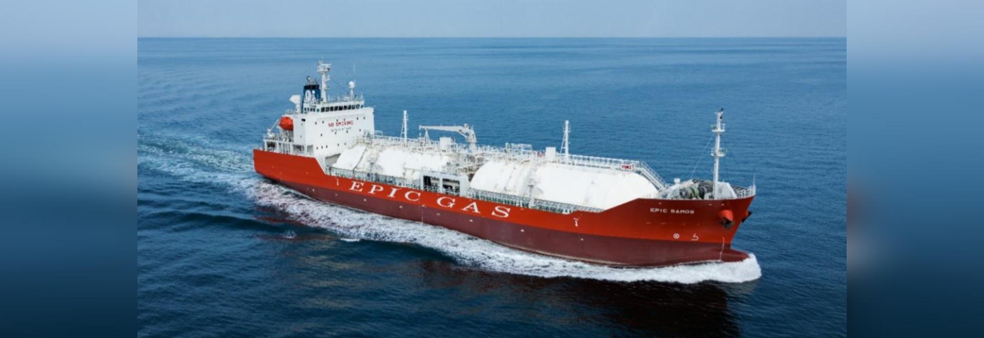 Image Courtesy: Epic Gas