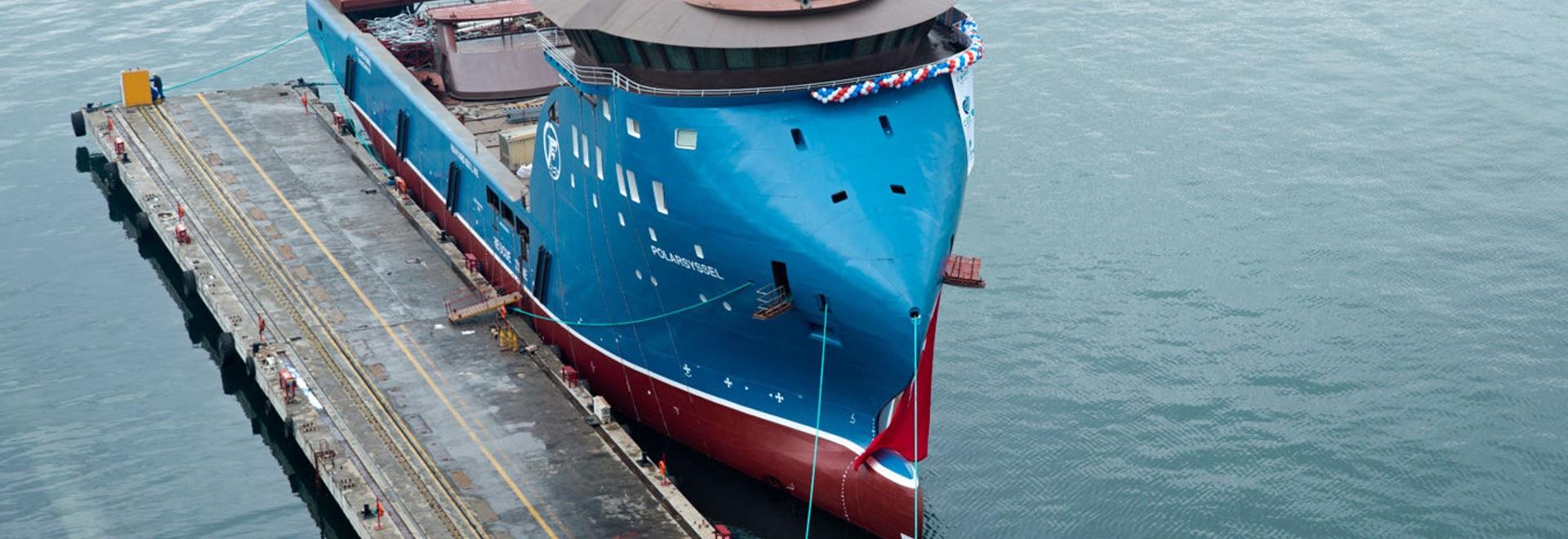 NEW: platform supply vessels PSV offshore support vessel by Cemre Shipyard