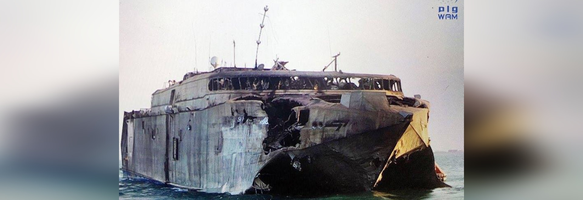 UAE logistics vessel HSV Swift was severely damaged in attack by Houthi rebels