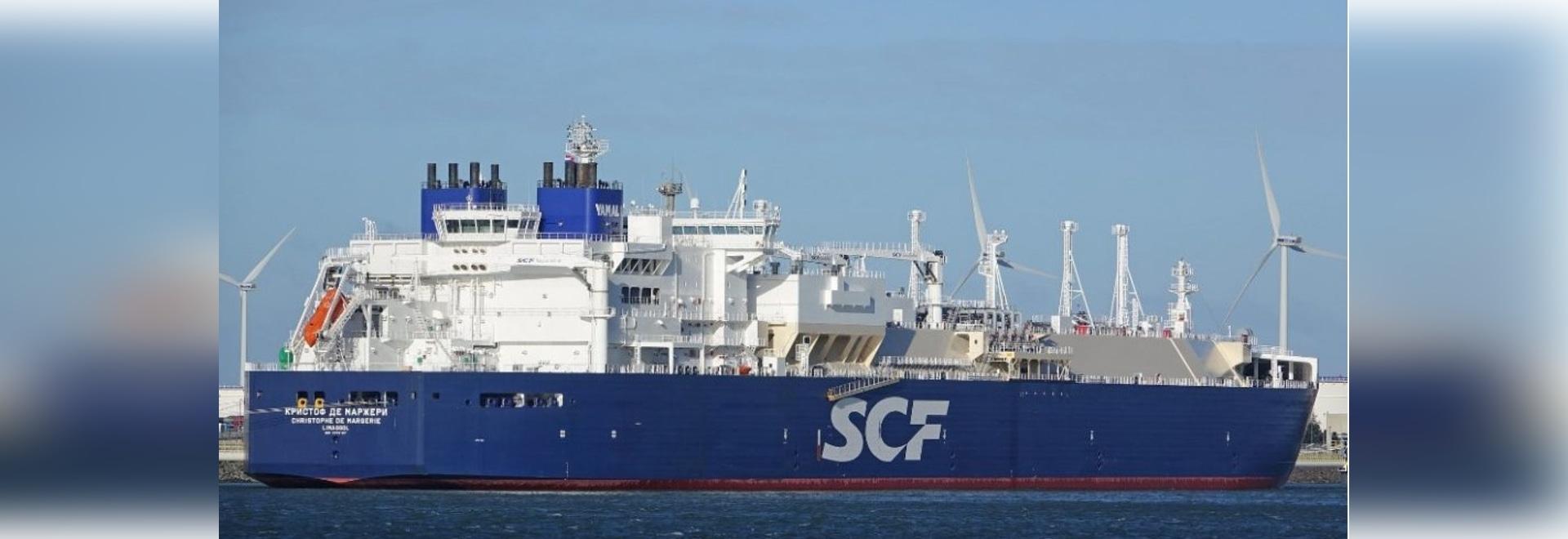 Wärtsilä to Upgrade Navigation Systems on Sovcomflot Tankers