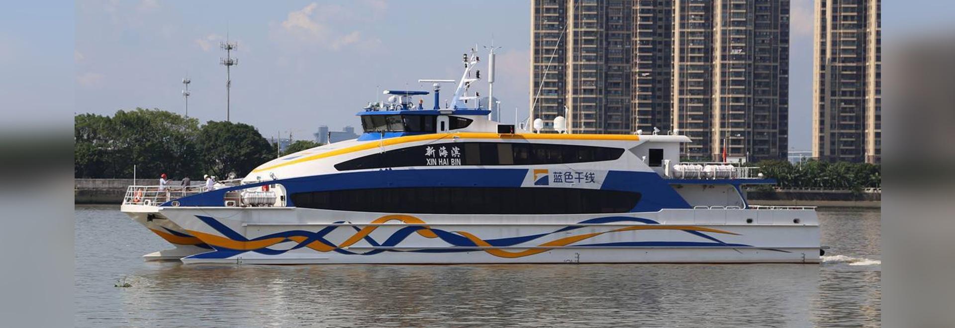 Xin Hai Bin