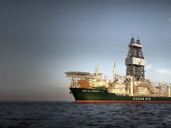 Economou's Ocean Rig files for bankruptcy