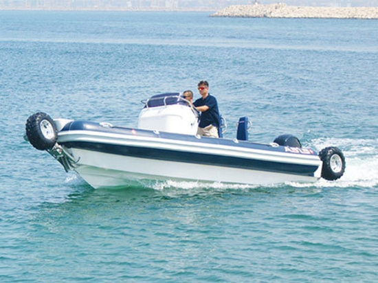 ASIS Outboard Amphibious Boat