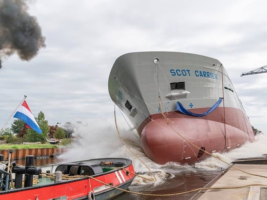 NEW CARGO VESSEL SCOT CARRIER LAUNCHED