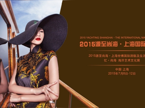 2015 Yachting Shanghai kicks off next week